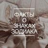 разместить рекламу в блоге Анна Астахова