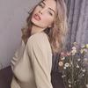 лучшие фото Елизавета Бережная