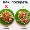 реклама на блоге Наталия Nat_newbody
