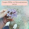 фото на странице horoshayasveta