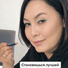 реклама в блоге Альбина Хафизова