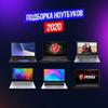 разместить рекламу в блоге Дмитрий Катенин