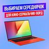 заказать рекламу у блогера Дмитрий Катенин
