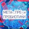 реклама у блогера Артем Шаронов
