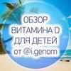 разместить рекламу в блоге Артем Шаронов
