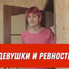 реклама у блогера Владимир Алексеенко