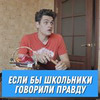 реклама на блоге Владимир Алексеенко