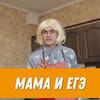 реклама в блоге Владимир Алексеенко