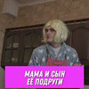 заказать рекламу у блогера Владимир Алексеенко