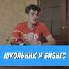 разместить рекламу в блоге Владимир Алексеенко
