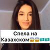 реклама на блоге Мария Хачатрян