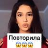 разместить рекламу в блоге Мария Хачатрян
