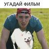 фото на странице urchen_ko