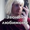 фото на странице hans_russia
