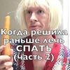фото hans_russia