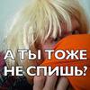 фотография hans_russia