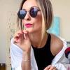 реклама в блоге Еллена Галант