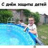 реклама у блогера Rusik TV