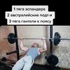 реклама у блоггера Юрий Спасокукоцкий