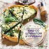 реклама в блоге Светлана Фус