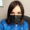 разместить рекламу в блоге Анастасия Яковлева