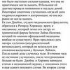 заказать рекламу у блоггера Елена Кожина