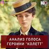 новое фото Екатерина Хозяшева