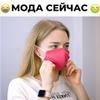 реклама у блоггера Ната Лайм
