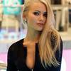 реклама в блоге Юлия Заневская