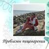 реклама на блоге Ирина Баранова