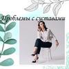 реклама у блоггера Ирина Баранова