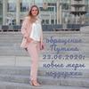 заказать рекламу у блогера Александра Новичкова