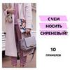 реклама у блогера Ольга Ким