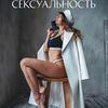 заказать рекламу у блоггера Анна Ключко