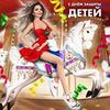реклама в блоге Кристина Муртузалиева