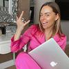 разместить рекламу в блоге Альбина Майер