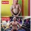 заказать рекламу у блогера Ярослав Брин
