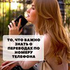 реклама на блоге Ольга Гоголадзе
