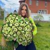 реклама в блоге Виктория Логетская
