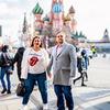 разместить рекламу в блоге Вика Дмитриева