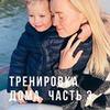 разместить рекламу в блоге tatusikkk