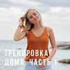 заказать рекламу у блоггера tatusikkk