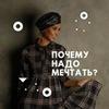 реклама в блоге bagira_v_belom