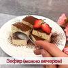 реклама на блоге Наталья Зайцева