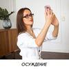 реклама у блогера Екатерина Кужель