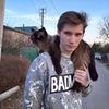 реклама на блоге Иван Эфиров