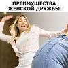 реклама в блоге Орияна Коницкая