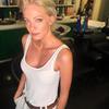 реклама в блоге Полина Максимова