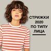 реклама у блогера Диля Рошканяну