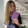 фото на странице Ульяна Медведюк